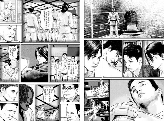 kenkakagyou89-18042307.jpg