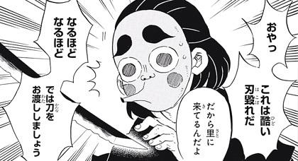 kimetsunoyaiba110-18052102.jpg