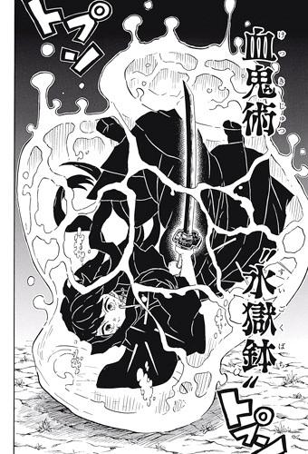 鬼滅の刃111話ネタバレ感想(2)