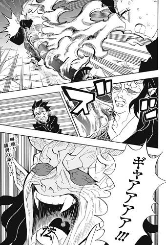 鬼滅の刃115話ネタバレ感想(1)