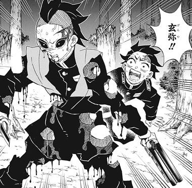 鬼滅の刃115話ネタバレ感想(2)