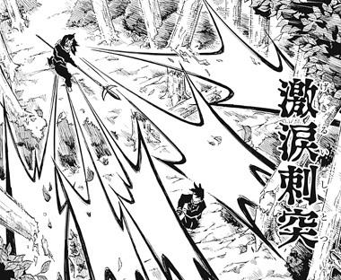 鬼滅の刃115話ネタバレ感想(3)