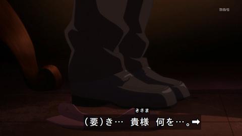 魔法少女サイト12話(最終回)感想(4)