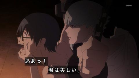 魔法少女サイト12話(最終回)感想(5)