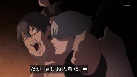 魔法少女サイト12話(最終回)感想(6)
