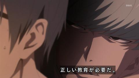 魔法少女サイト12話(最終回)感想(9)