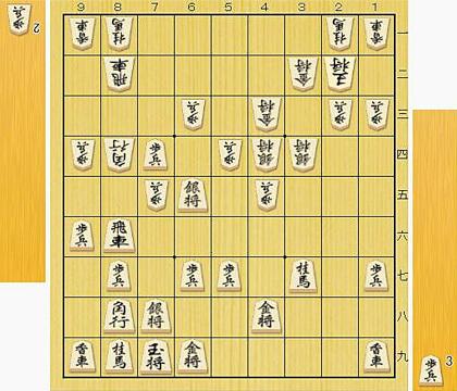紅葉の棋節4話盤面