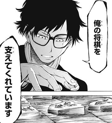 紅葉の棋節8話ネタバレ感想(5)