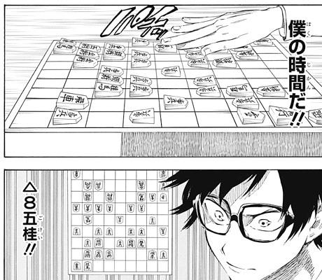 紅葉の棋節8話ネタバレ感想(8)