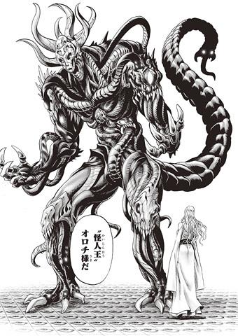 ワンパンマン133話ネタバレ感想(3)