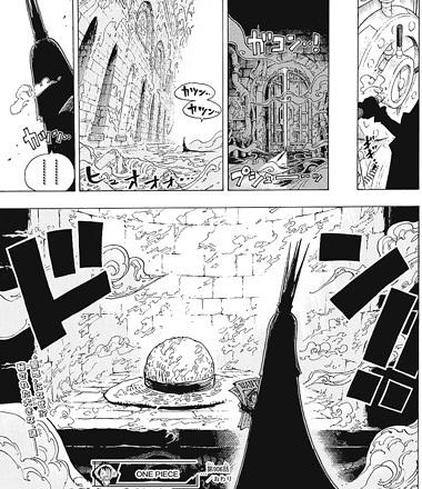 ワンピース906話ネタバレ感想(8) 麦わら帽子