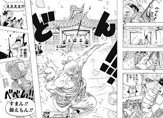 ワンピース909話ネタバレ感想(1) 910話へ ゾロ