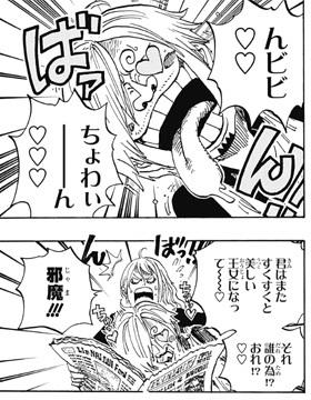 ワンピース910話ネタバレ感想(8) サンジ
