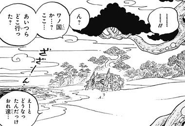 ワンピース910話ネタバレ感想(11)