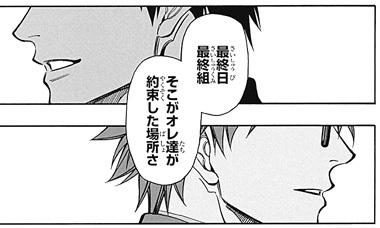 ロボレーザービーム62話(最終回)ネタバレ感想(5)