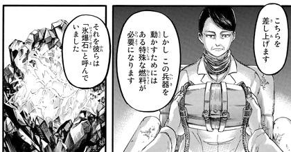 shingeki107-18070906.jpg
