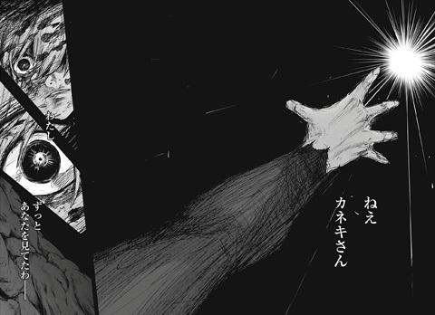 東京グールre178話ネタバレ感想(7)
