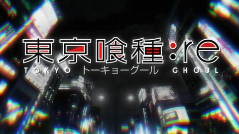 tokyoghoulre-01-18040407.jpg