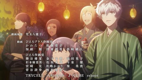 tokyoghoulre-01-180404102.jpg