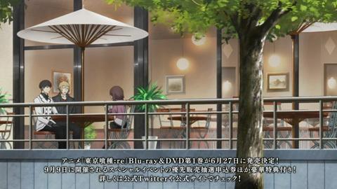 tokyoghoulre-01-18040455.jpg