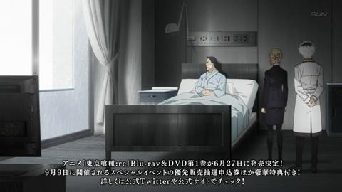 tokyoghoulre02-18041163.jpg
