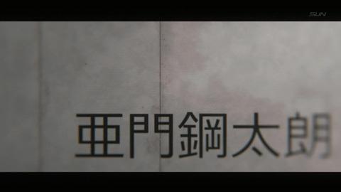 tokyoghoulre09-180530127.jpg