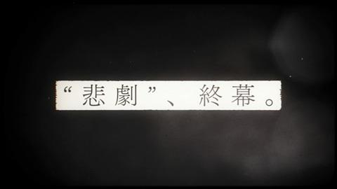 tokyoghoulre12-180619178.jpg