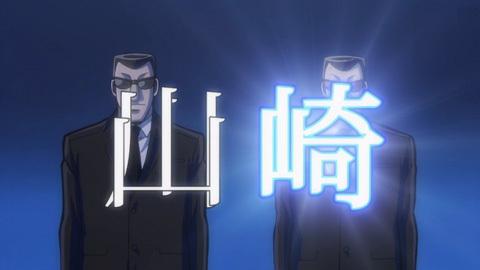 トネガワ1話感想(144)
