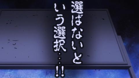 トネガワ2話感想(1032)