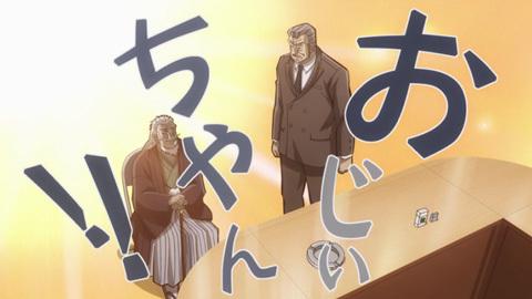 トネガワ2話感想(1042)
