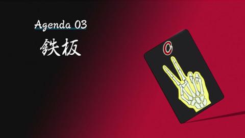トネガワ2話感想(1047)