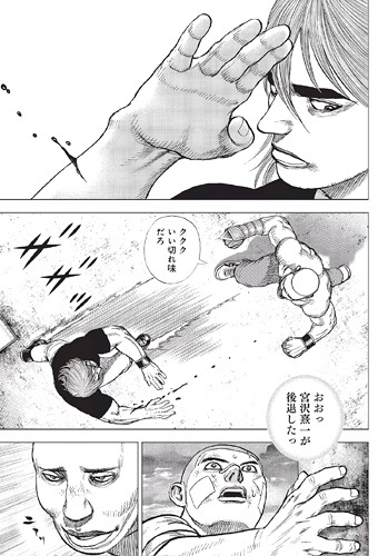 TOUGH外伝龍を継ぐ男116話ネタバレ感想(3)