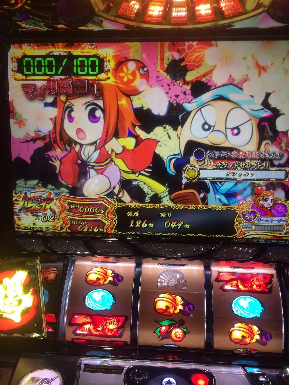 IMG_7022-s.jpg