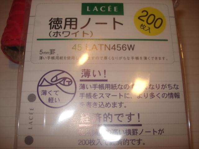 DSC01663