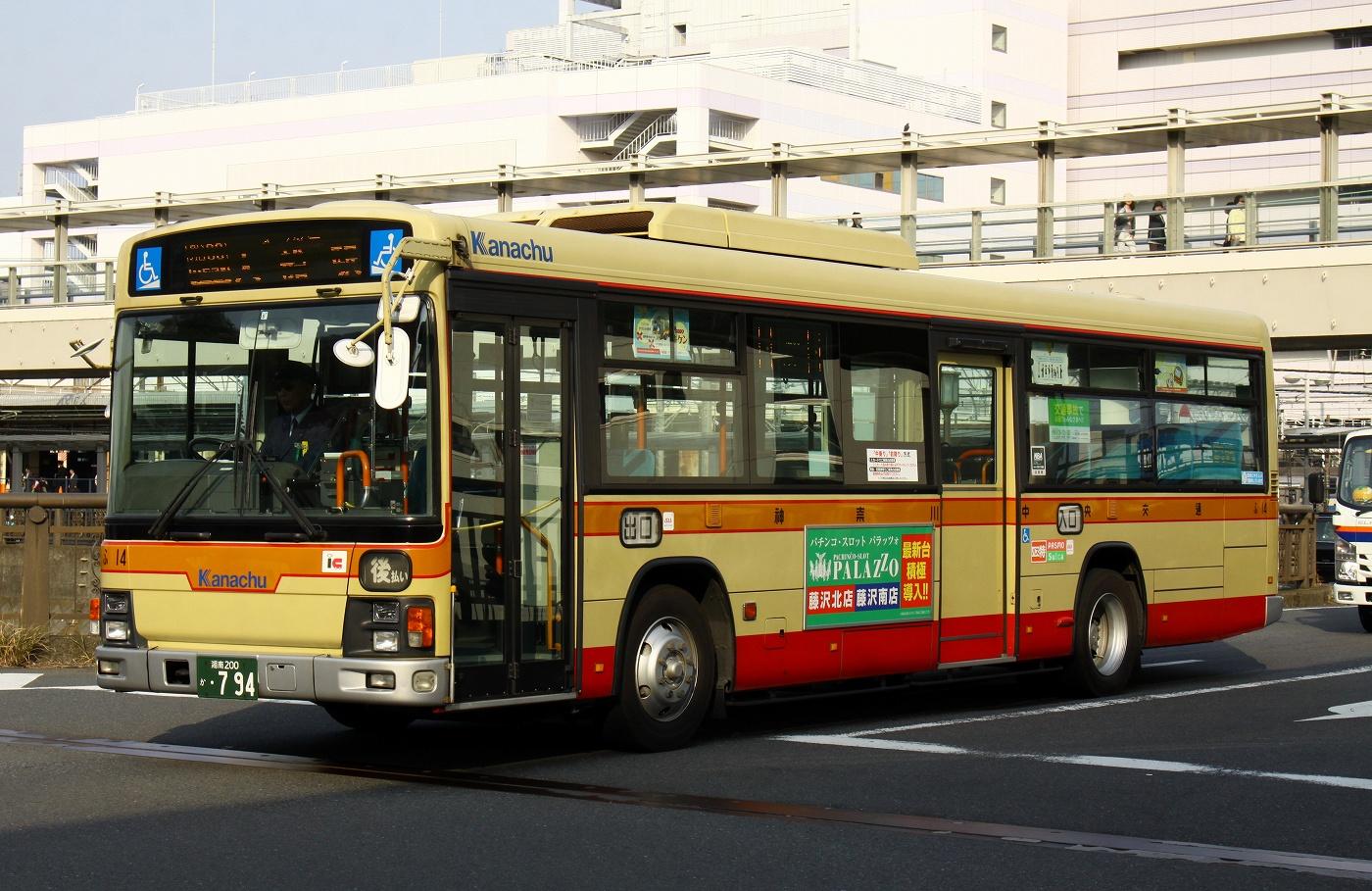 神奈川中央交通 - バスの館