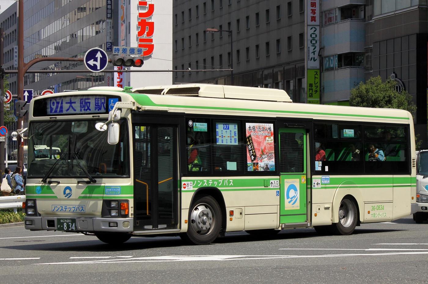 大阪シティバス 36-0834 - バス...