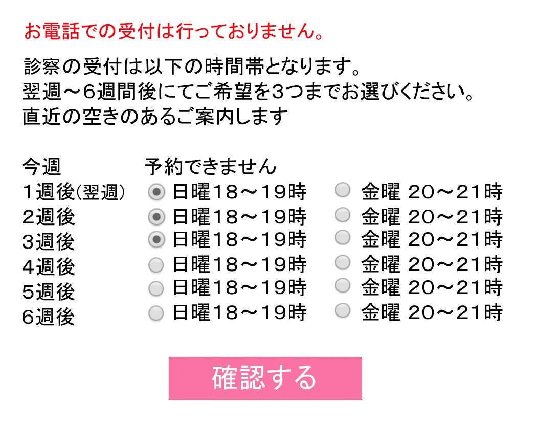 5-1(再診・非緊急)