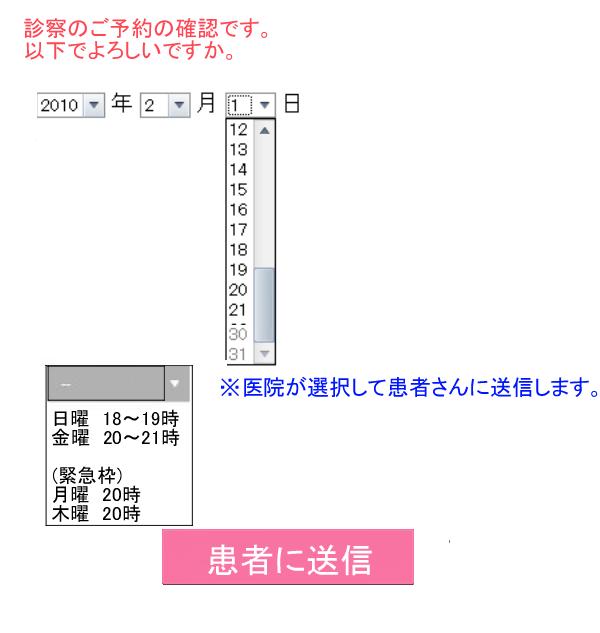 6-1_20180403231458c45.jpg