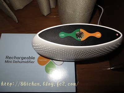 RECHARGEABLE0515.jpg