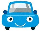 car_front0704.jpg