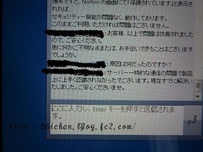 chat0521.jpg
