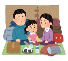 hinanjo_seikatsu_family_sad0419.jpg