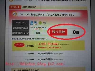 price0521.jpg