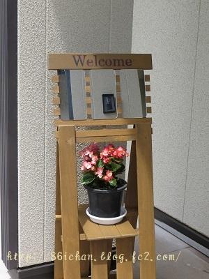 welcome0526.jpg