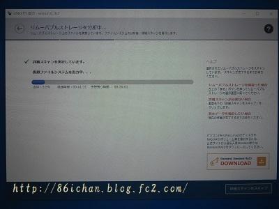 working0612.jpg