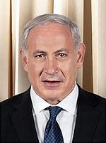 150px-Portrait_of_Benjamin_Netanyahu[1]