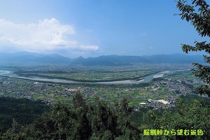1yoshinogawa4[1]
