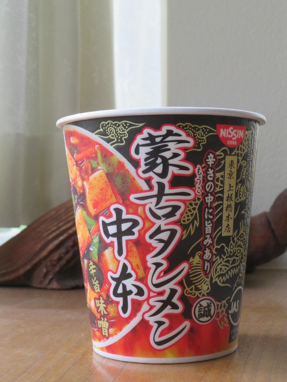 10中本IMG_4413
