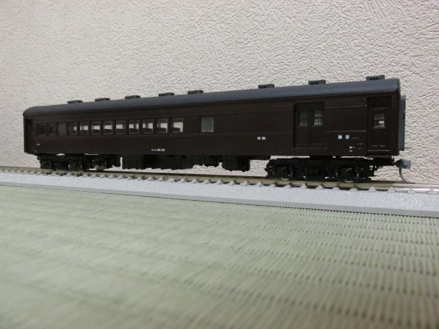 モデモスハニ35-2