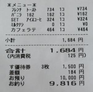 P_131122_vHDR_Auto (2)